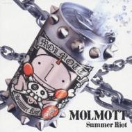 Summer Riot