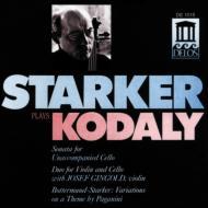 シュタルケル Plays Kodaly