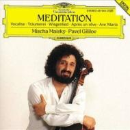 マイスキー Meditation