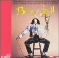 Benny & Joon -Soundtrack