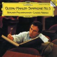 交響曲第5番 アバド&ベルリン・フィル
