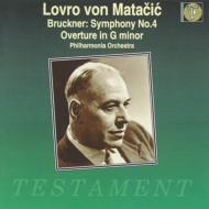 交響曲第4番『ロマンティック』、序曲ト短調 ロヴロ・フォン・マタチッチ&フィルハーモニア管弦楽団