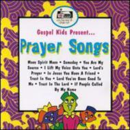 Gospel Kids -Prayer Songs