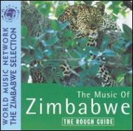 Rough Guide To The Music Of Zimbabwe