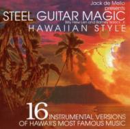 Steel Guitar Magic -Hawaiis Golden 16 (Billy Hew Len, Barney Isaacs Jr