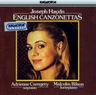 English Canzonettas: Csengery(S)/ Bilson