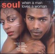 Soul -When A Man Loves A Woman