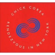 Rendezvous In New York (Hybriddisc)