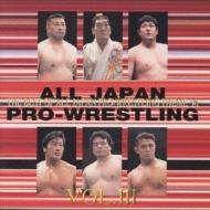 全日本プロレステーマ大全集 vol.3 THE BEST OF ALL JAPAN PRO-WRESTLING THEME'98