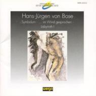 Edition Zeitgenossische Musik: Bose