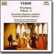 オペラ序曲全集Vol.2 モランディ/ハンガリー国立歌劇場管弦