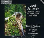Chamber Music: Pontinen, Wallin, Rondin