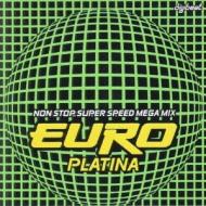Euro Platina (Euro ベスト 2)