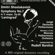 交響曲第7番『レニングラード』 バルシャイ&ユンゲ・ドイチェ・フィル、モスクワ・フィル団員