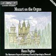 Organ Works: Fagius