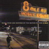 8 Mile: Eminem Original Soundtrack (アナログレコード)