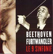 交響曲全集 フルトヴェングラー&ウィーン・フィル、他(5CD)