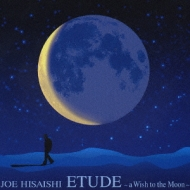 Etude -A Wish To The Moon