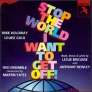 Stop The World -I Want To Getoff