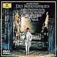 Der Rosenkavalier: Schenk C.kleiber / Bavarian State Oper Jones Popp