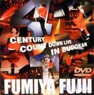 FUMIYA FUJII COUNT DOWN LIVE 2000to2001 in BUDOKAN