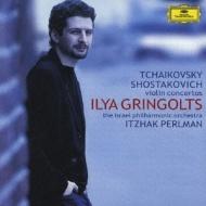 Violin Concerto./ .1: Gringolts(Vn)perlman / Ipo