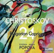24 Bulgarian Caprices: Popova(Vn)