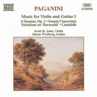 ヴァイオリンとギターのための作品集1 ジョン/ワインバーク