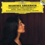 ショスタコーヴィチ:ピアノ協奏曲第1番、ハイドン:ピアノ協奏曲ニ長調 アルゲリッチ、フェルバー&ヴュルテンベルク室内管
