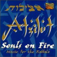 Souls On Fire -Music For Thekabbala