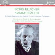Chamber Music: Berlin Philharmonic Academy