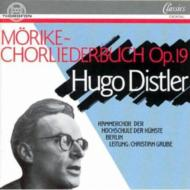Morike Chorliederbuch: Grube / Kunste Berlin Hochschule Kammerchor