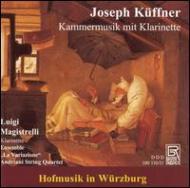 キュフナー(1750-1817) ヴュルツブルグ の宮廷音楽