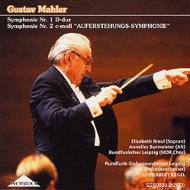 交響曲第1番『巨人』、第2番『復活』 ケーゲル&ライプツィヒ放送響(2CD)