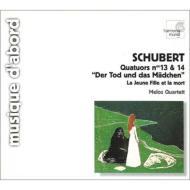 弦楽四重奏曲第13番、第14番 メロス四重奏団(1989)