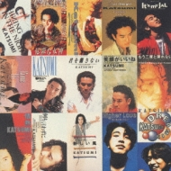 THE BEST 1990〜1996