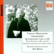 Piano Concerto.1: Nikolayeva, Masur / Lgo