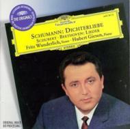 シューマン:『詩人の恋』、シューベルト:歌曲集、他 ヴンダーリヒ、ギーゼン