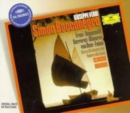 『シモン・ボッカネグラ』全曲 クラウディオ・アバド&ミラノ・スカラ座、ピエロ・カプッチッリ、ニコライ・ギャウロフ、他(1977 ステレオ)(2CD)