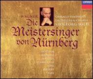 楽劇『ニュルンベルクのマイスタージンガー』全曲 ショルティ&シカゴ響、ヴァン・ダム、ヘップナー、マッティラ(4CD)
