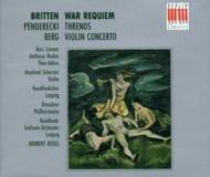 War Requiem: Kegel / Dresden Po Lovaas Roden Adam +berg, Penderecki