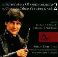 Oboe Concertos.2: Dent