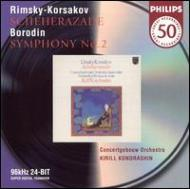 Scheherazade: Kondrashin / Concertgebouw O +borodin: Sym.2