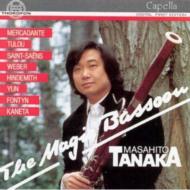 The Magic Bassoon: Masahito Tanaka