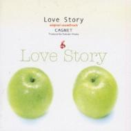 「ラブストーリー」サウンドトラック