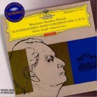 Mozart: Klavierkonzerte No.8・23・24