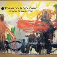 Tornado & Volcano