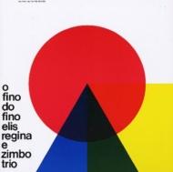 O Fino Do Fino (1965)