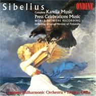 シベリウス(1865-1957)/Comp. karelia Music Press Celebrations Music: Ollila / Tampere. po