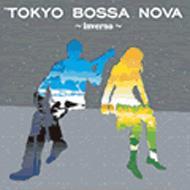 TOKYO BOSSA NOVA〜inverno〜